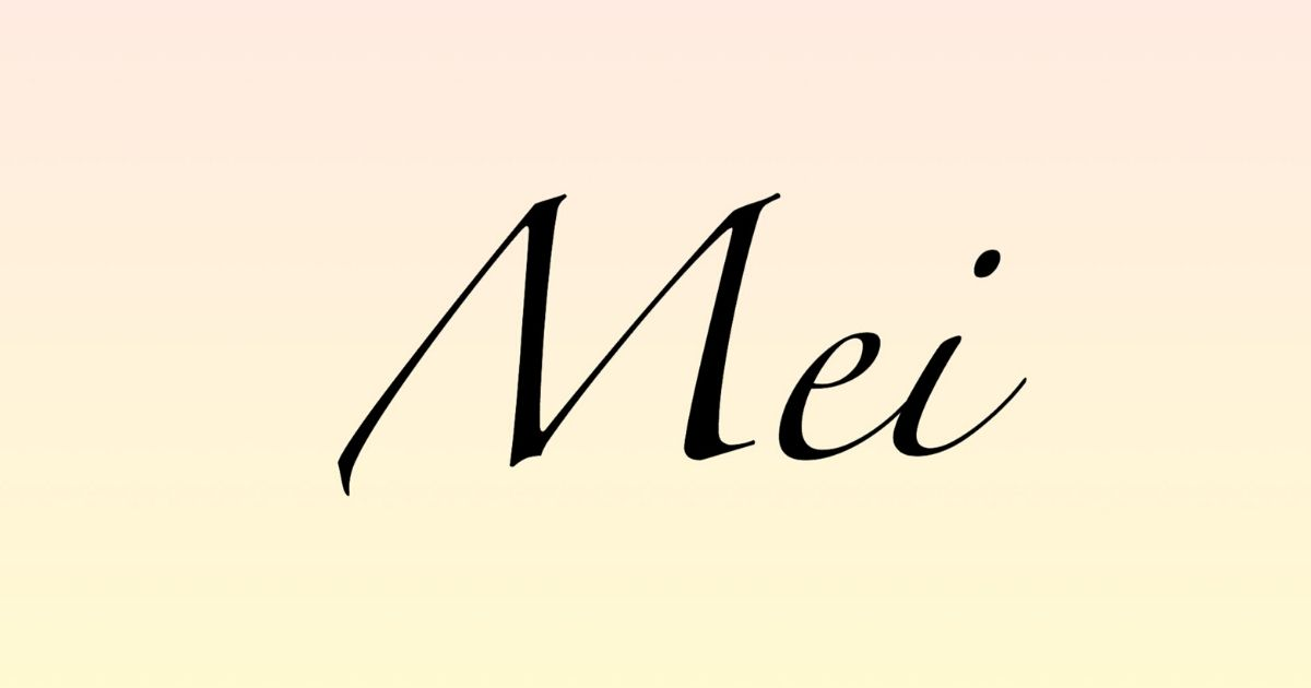 Meiロゴ